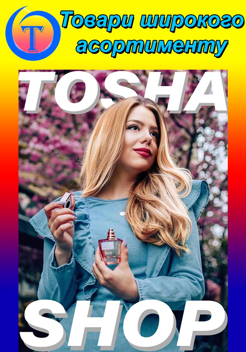 интернет-магазина ТоША