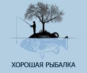 Рыбалка в Кировоградском районе